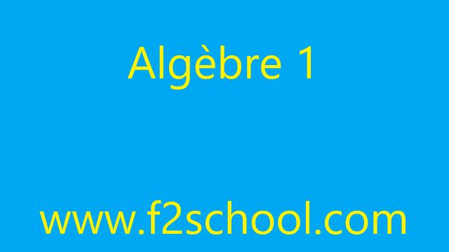 Photo : Algèbre 1 : Cours-Résumés-Exercices-Examens-Corrigés