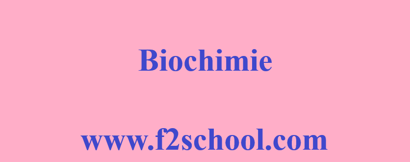 Photo : Biochimie : Cours - TP - Exercices corrigés