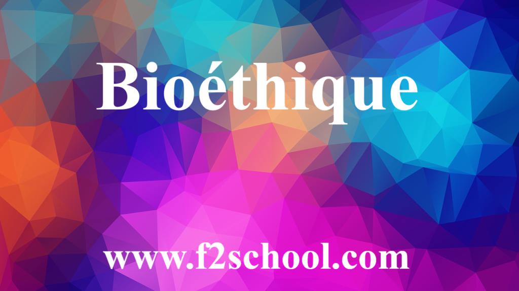 Bioéthique-biologie