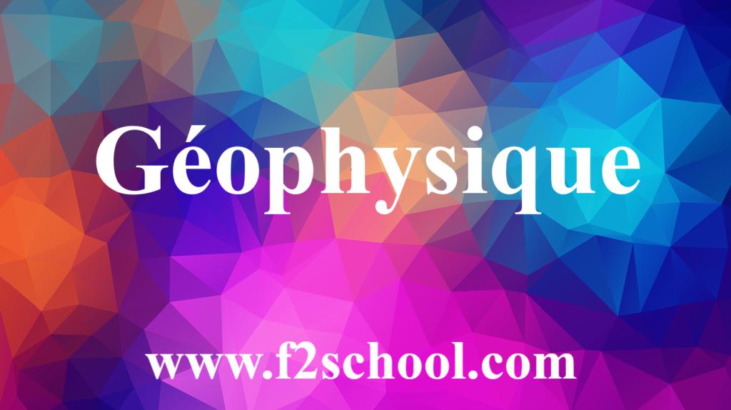 Géophysique - Cours - Géologie