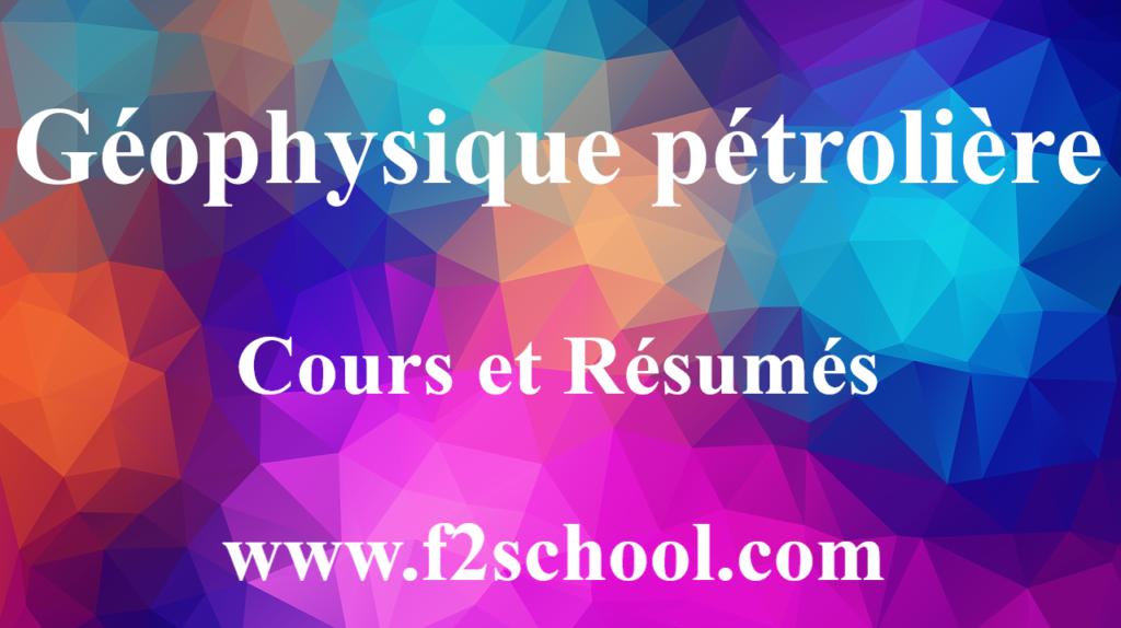 Géophysique pétrolière : Cours et Résumés