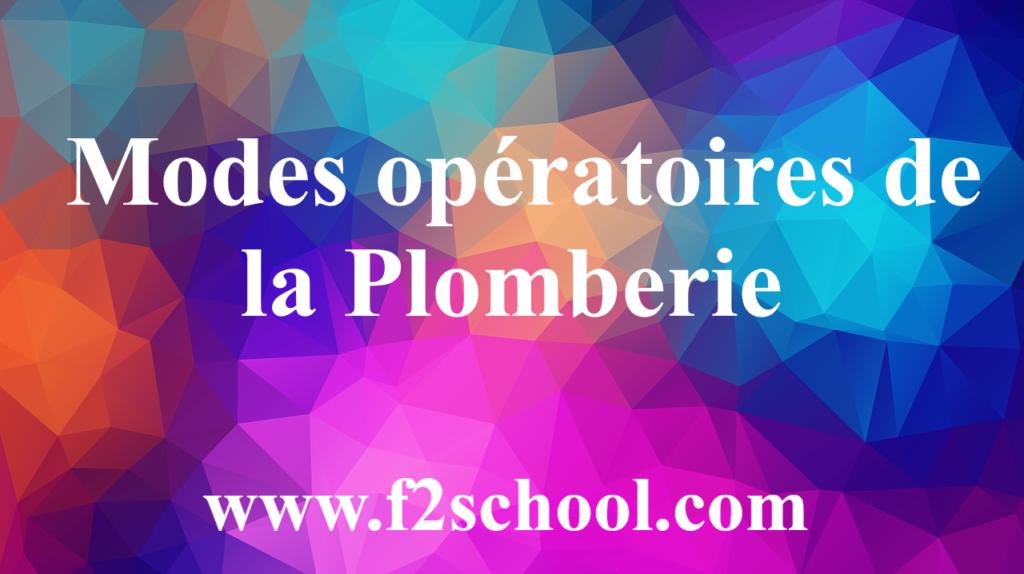 Plomberie : Modes opératoires de la Plomberie PDF