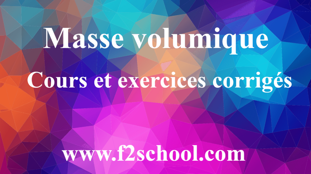 Masse volumique - Cours et exercices corrigés